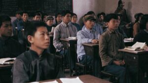 Chung Kuo China 1972