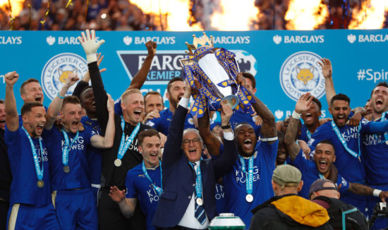 leicester-city-trophy